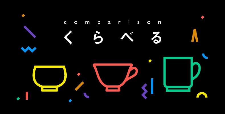 comparison_main