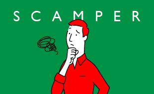 scamper_ec